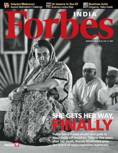 forbejuly2009